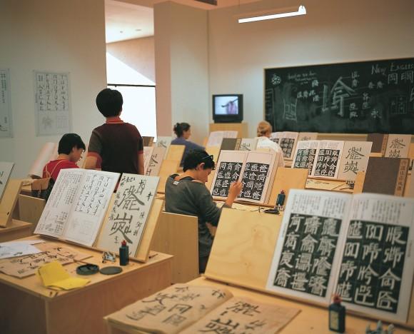 新英文书法教室-Square-Word-Calligraphy-Classroom1.banner